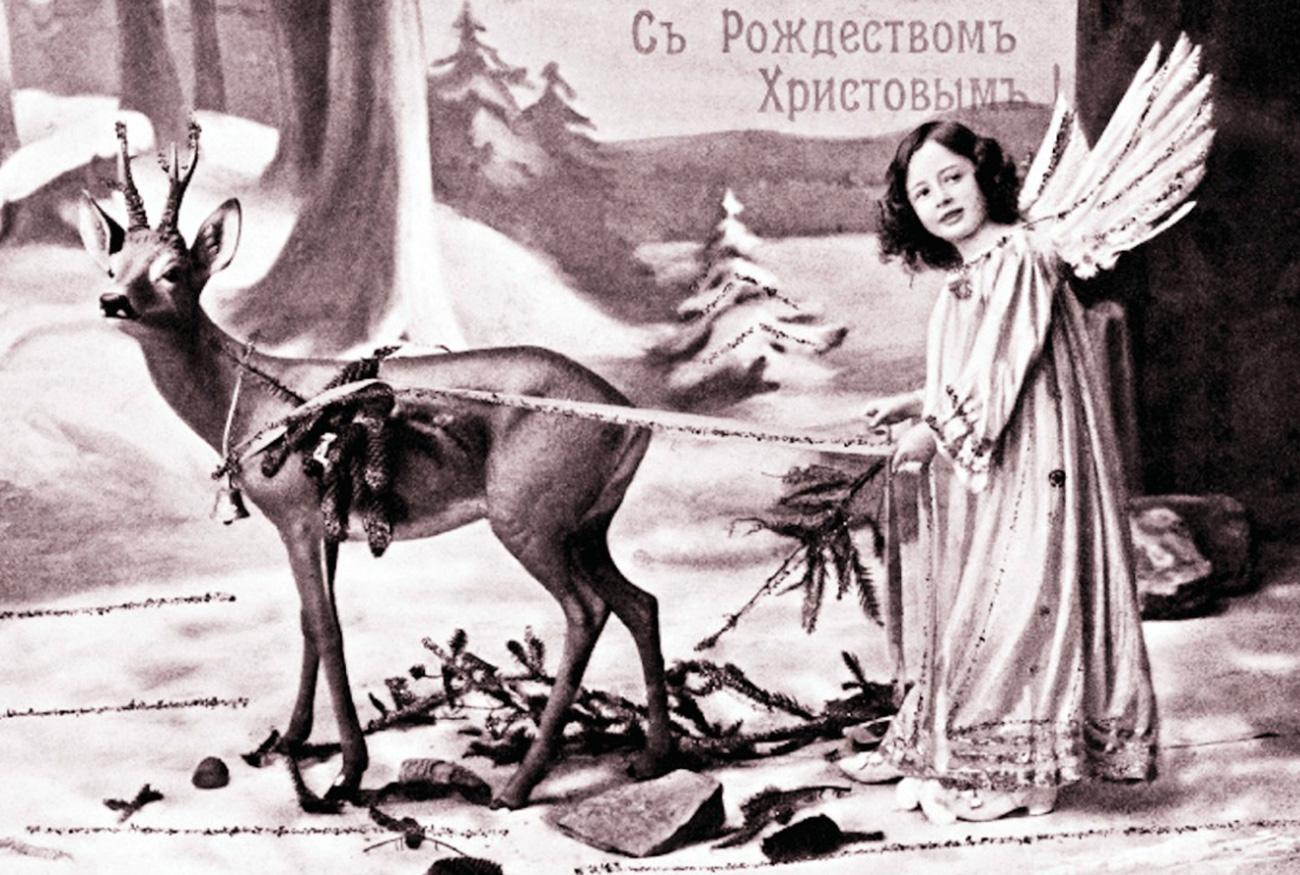 Pre-revolutionary Christmas postcard.