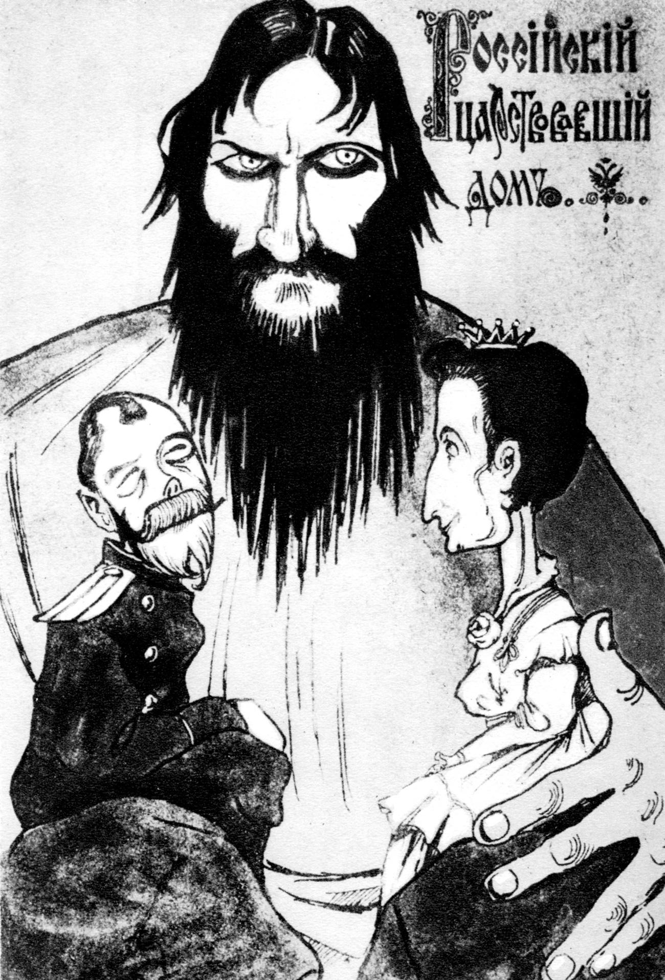Илустрација: Alamy/Legion Media