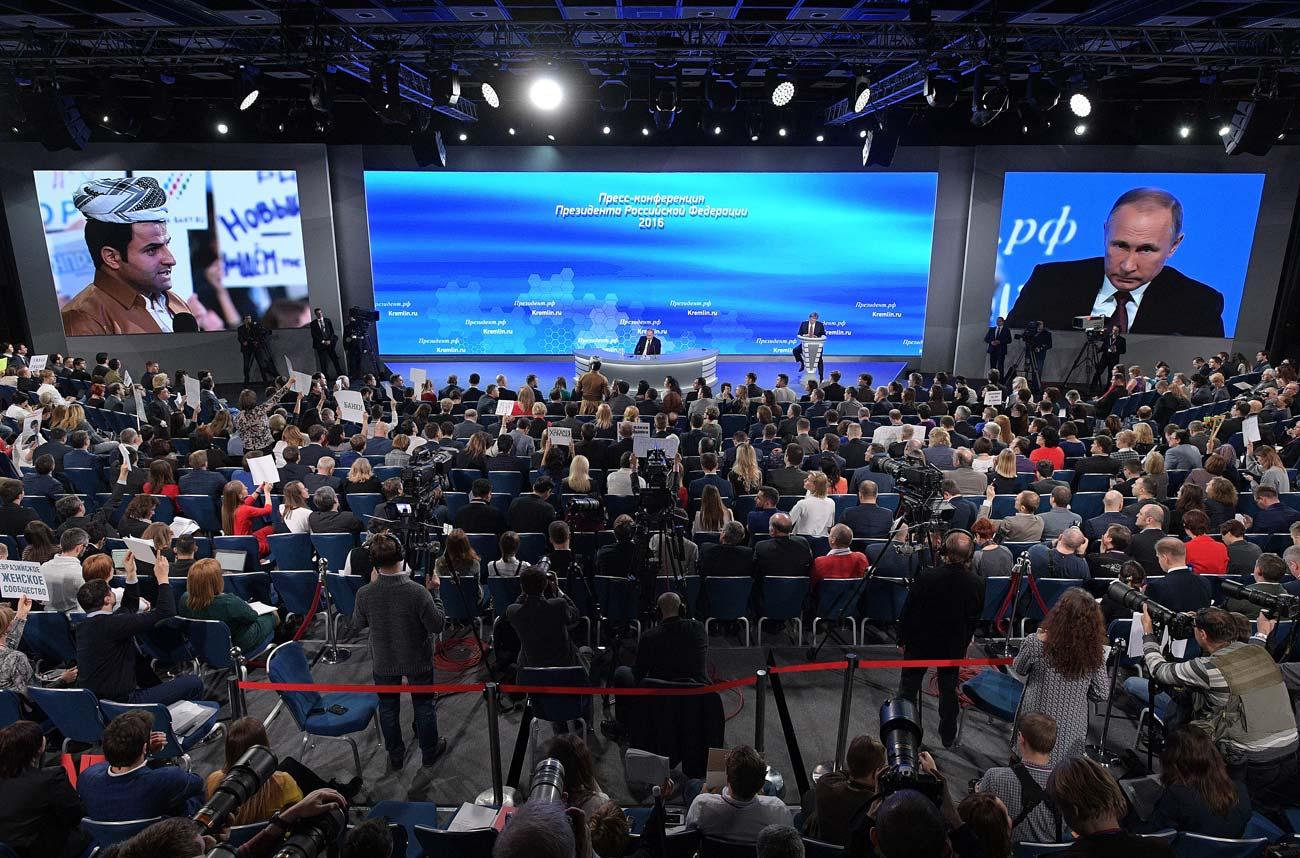 Претседателот на Русија Владимир Путин во текот на неговата 12-та годишна прес-конференција во московскиот Светски трговски центар во Краснаја Пресња. 23 декември 2016, Москва, Русија.