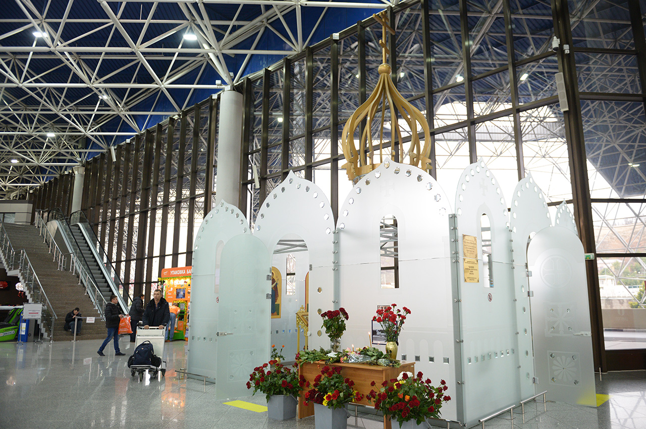 A chapel at Sochi Airport.