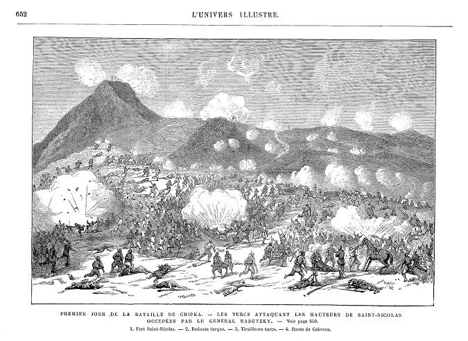 Гравюра от френски вестник. Първи ден от битката на Шипка.