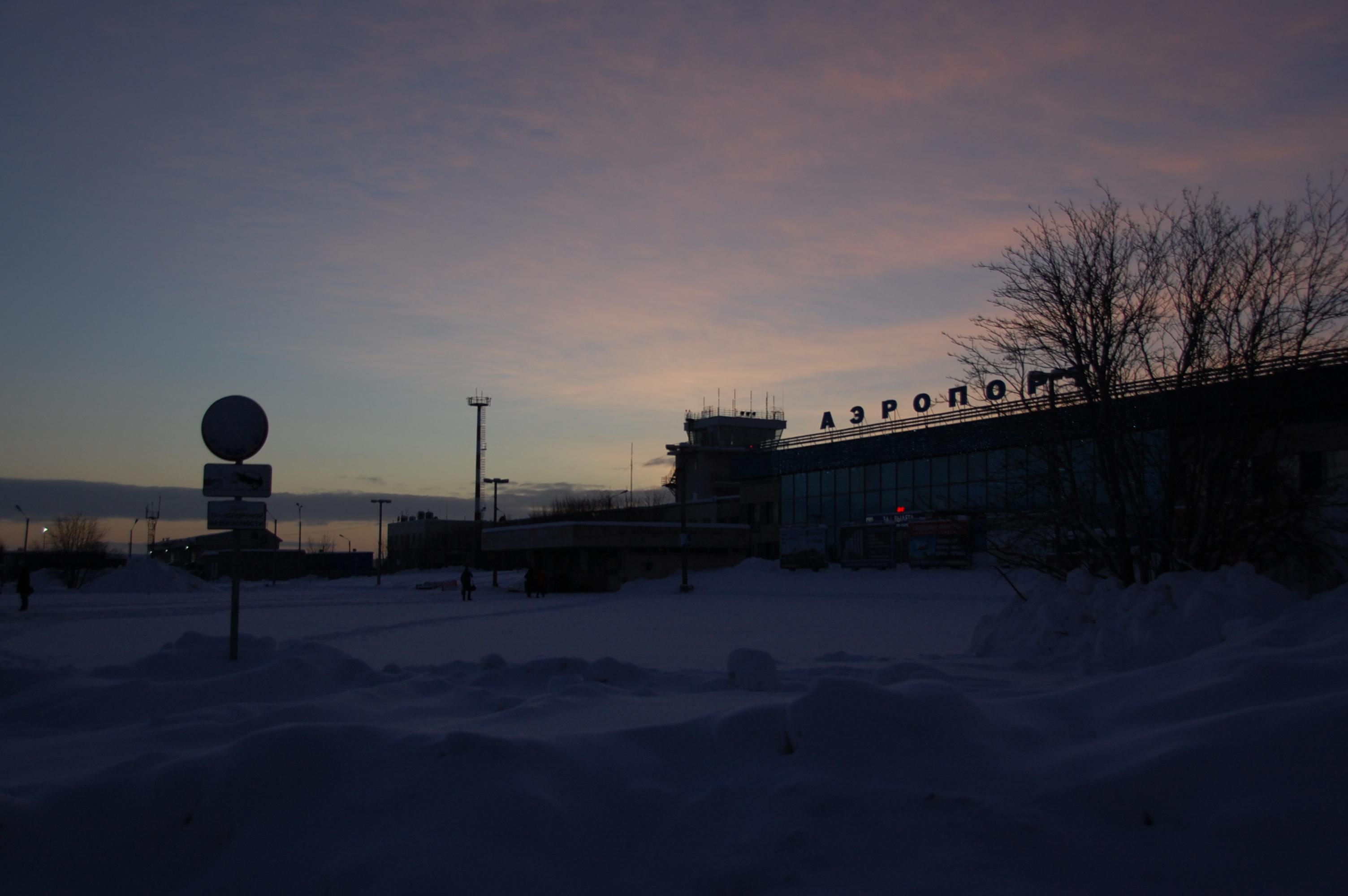 Murmansk airport. / Source: Maria Stambler