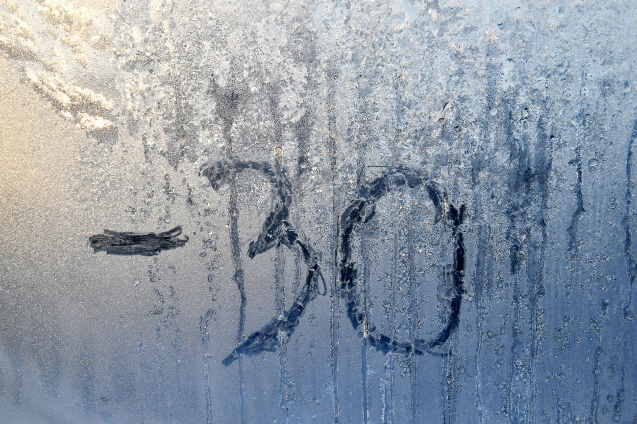 Moscow. Frosty glass with an inscription, minus 30 degrees Celsius. (-22 Fahrenheit), Jan. 6, 2017