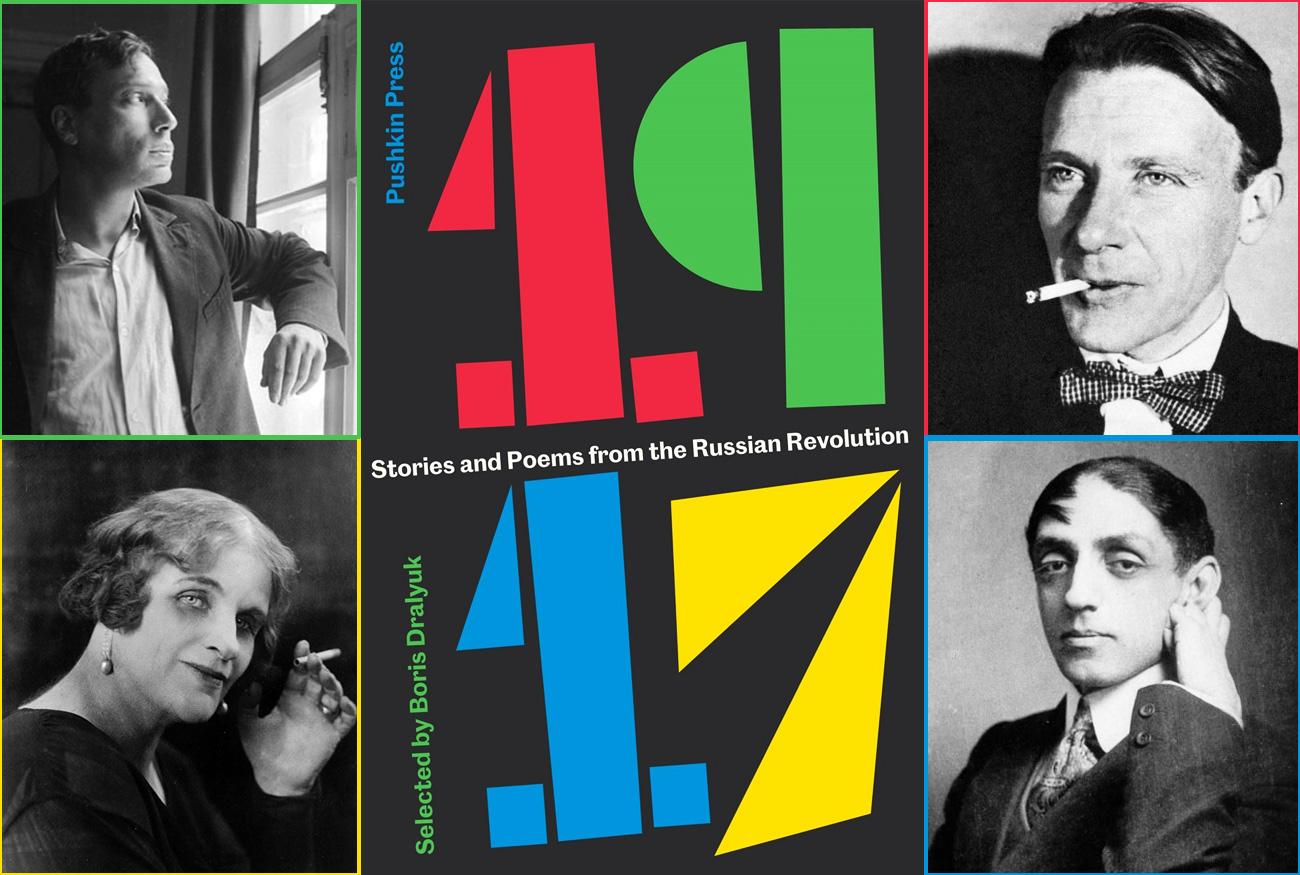 '1917: Stories and poems from the Russian Revolution' book cover. Clockwise around from left above: Boris Pasternak, Mikhail Bulgakov, Mikhail Kuzmin, Teffi (Nadezhda Lokhvinskaya)