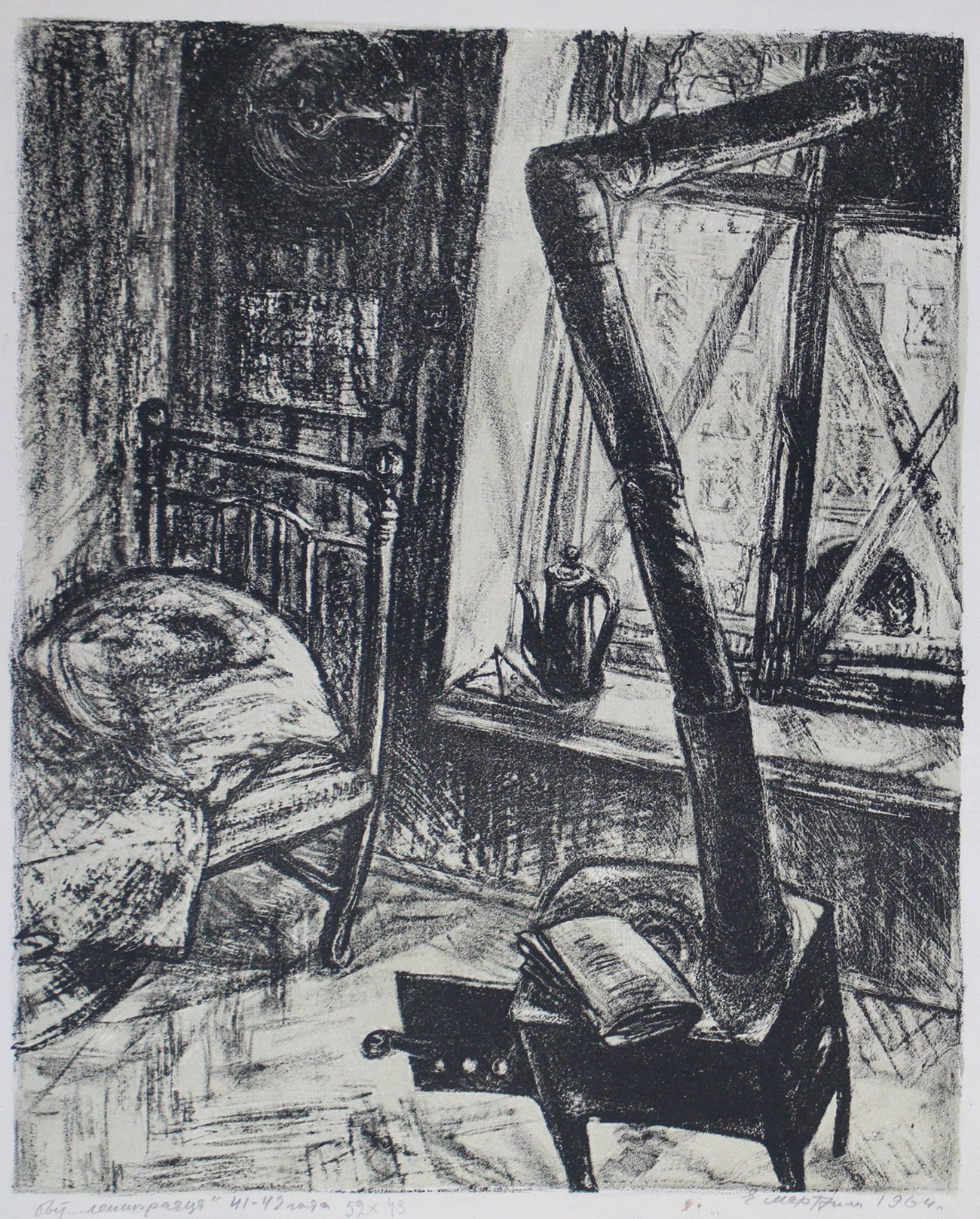 Surrounded by Nazi armies the city was being starved to death, had no power, and no contact with the outside world. Born in 1923, Elena Marttila was 18 when the Siege began and her art captured the full extent of death and suffering in Leningrad. // Picture: