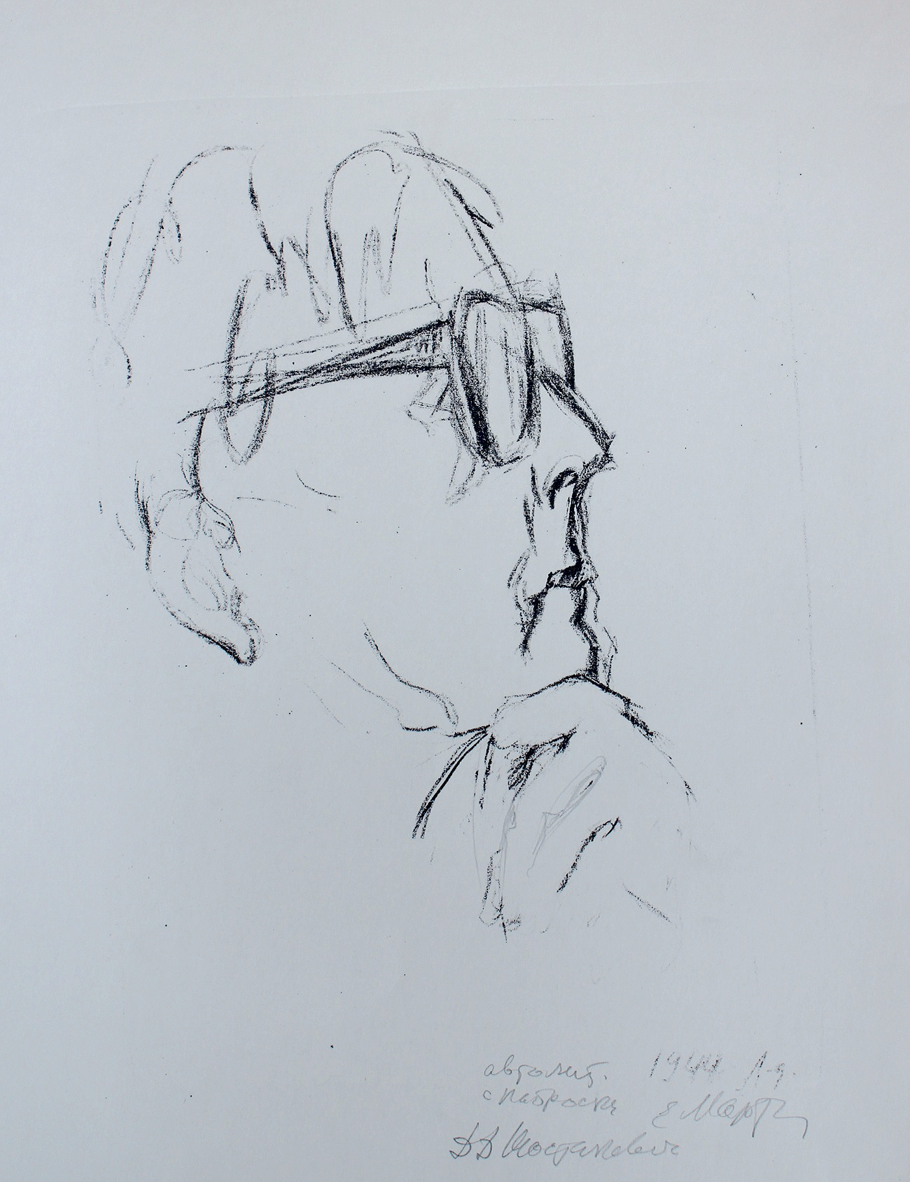 There is also a portrait of Russian composer Dmitry Shostakovich, sketched at a 1944 performance of his Leningrad Symphony. // Picture: