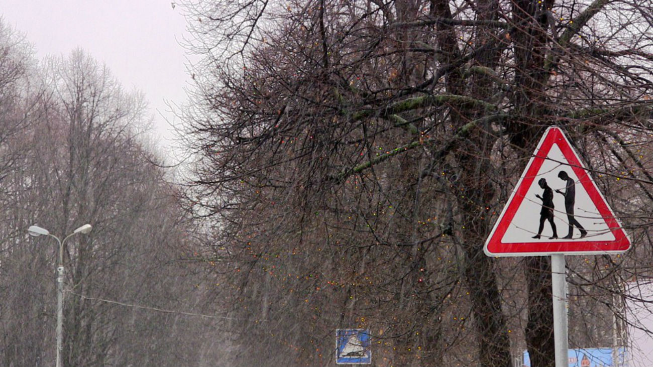 """Предупредувањето """"Внимание, зомбија!"""" кое се појави во московскиот парк Сокољники ги предупредува возачите за пешаците кои не можат да го тргнат погледот од своите мобилни телефони, дури ни кога одат."""