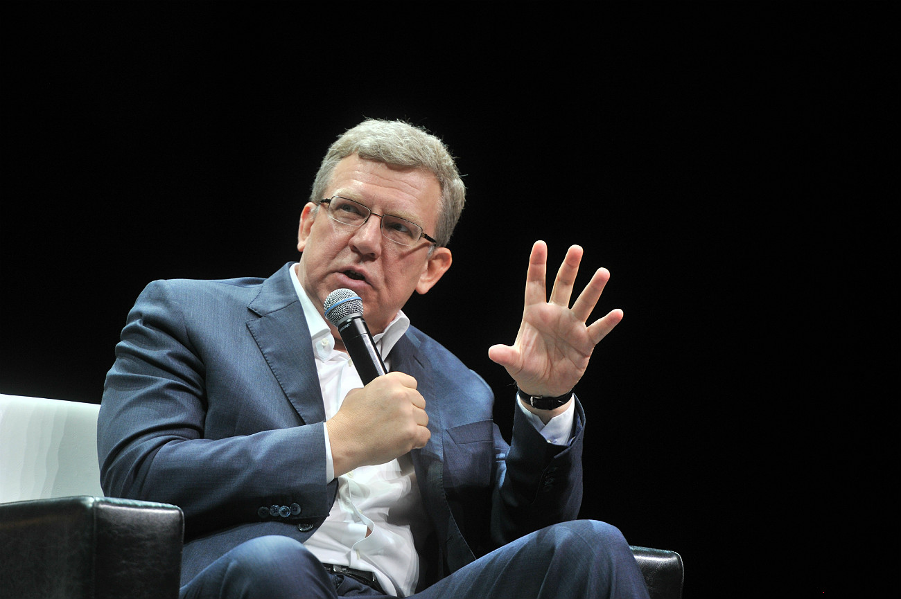 "Kudrin: ""The steps that the country, the government and the president should take are unconventional and quite serious."" Photo: Chairman of the Board of the Center for Strategic Research Aleksey Kudrin."