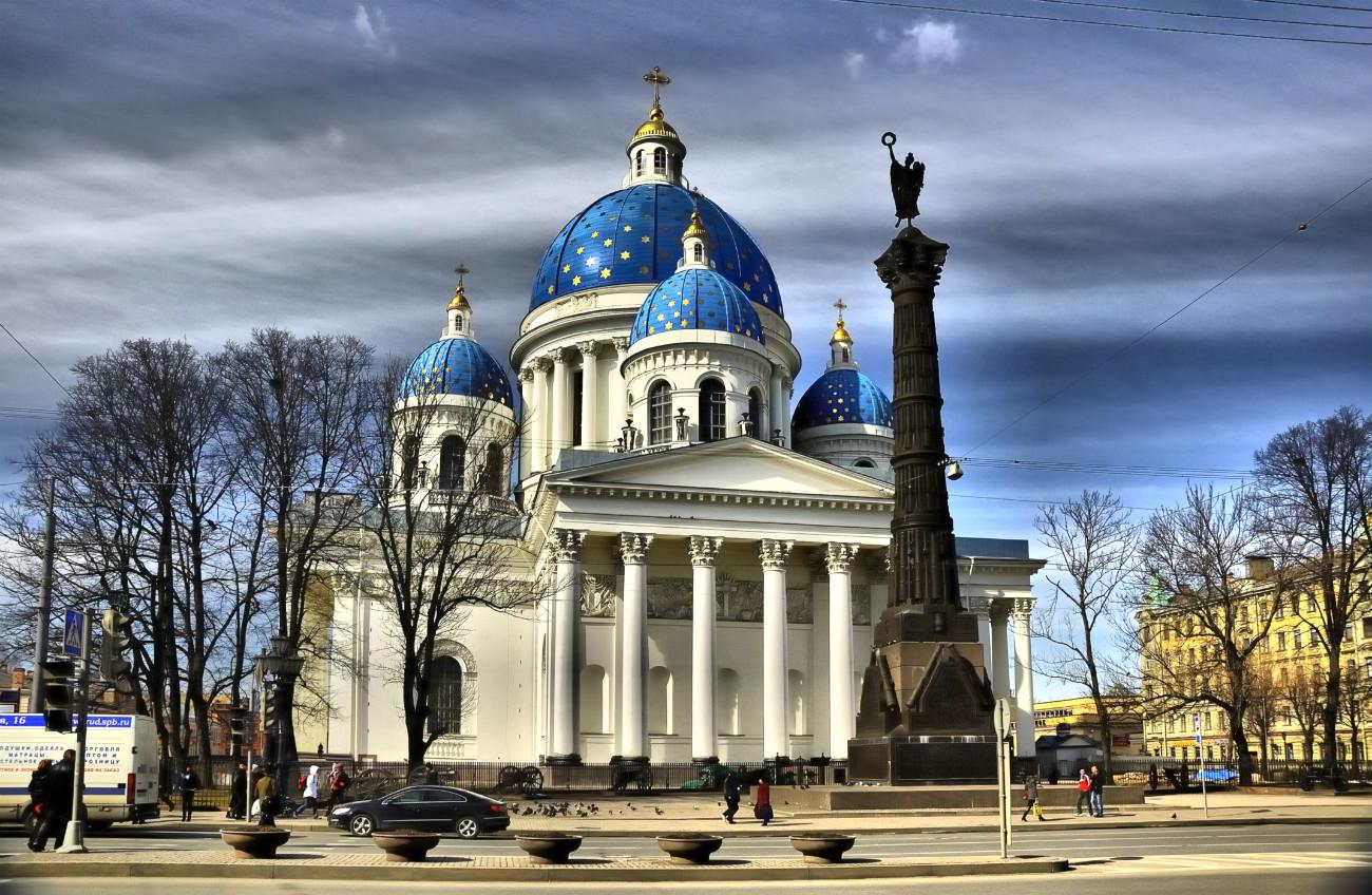 La Cattedrale della Trinità a San Pietroburgo.