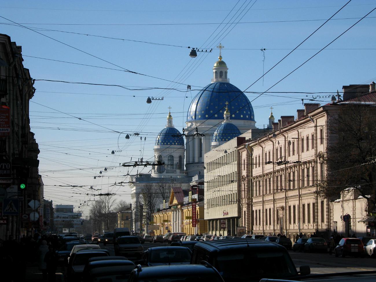 Le cupole della Cattedrale. Fonte: Georgij Dolgopskij