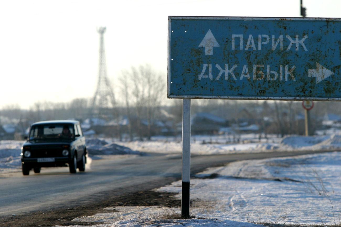 Да, Русија има свој Париз. Станува збор за населба во Нагајбакскиот реон во близина на Чељабинск во Уралскиот регион. Рускиот Париз има и своја Ајфелова кула подигната во 2005 година. Служи како антена за мобилни телефони.03/28/2005