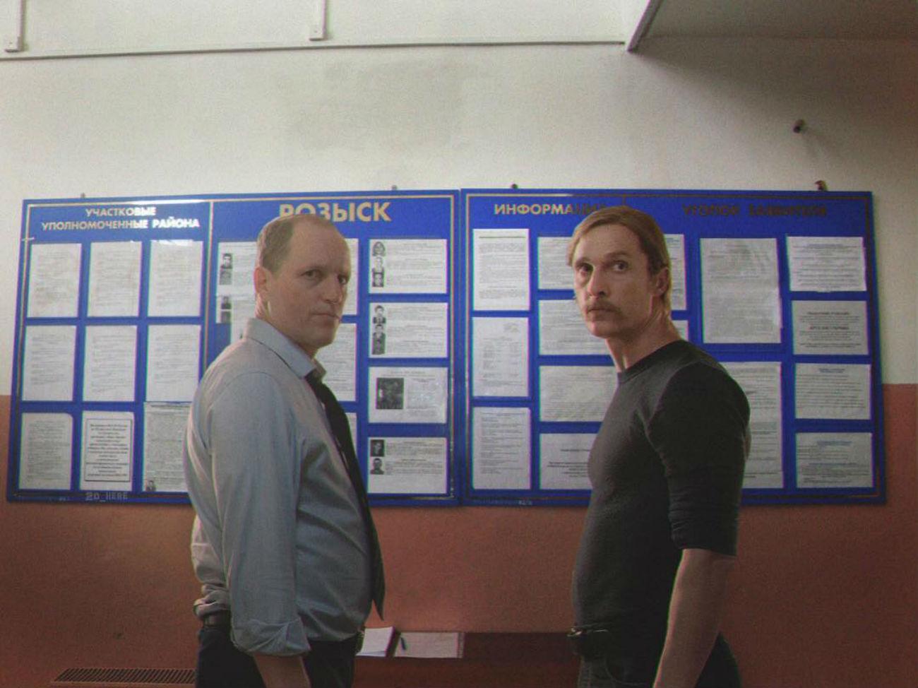 """I protagonisti della serie tv statunitense """"True Detective"""""""