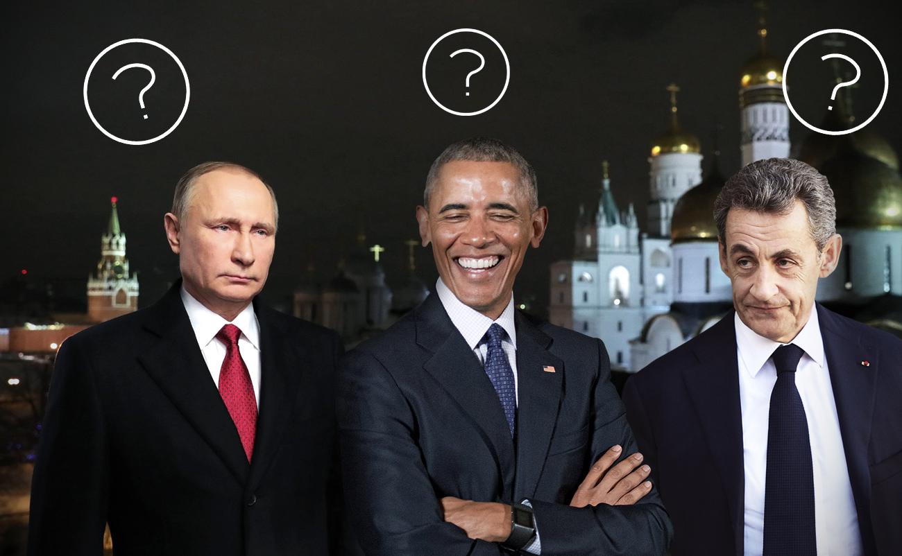 Poutine or not Poutine ?