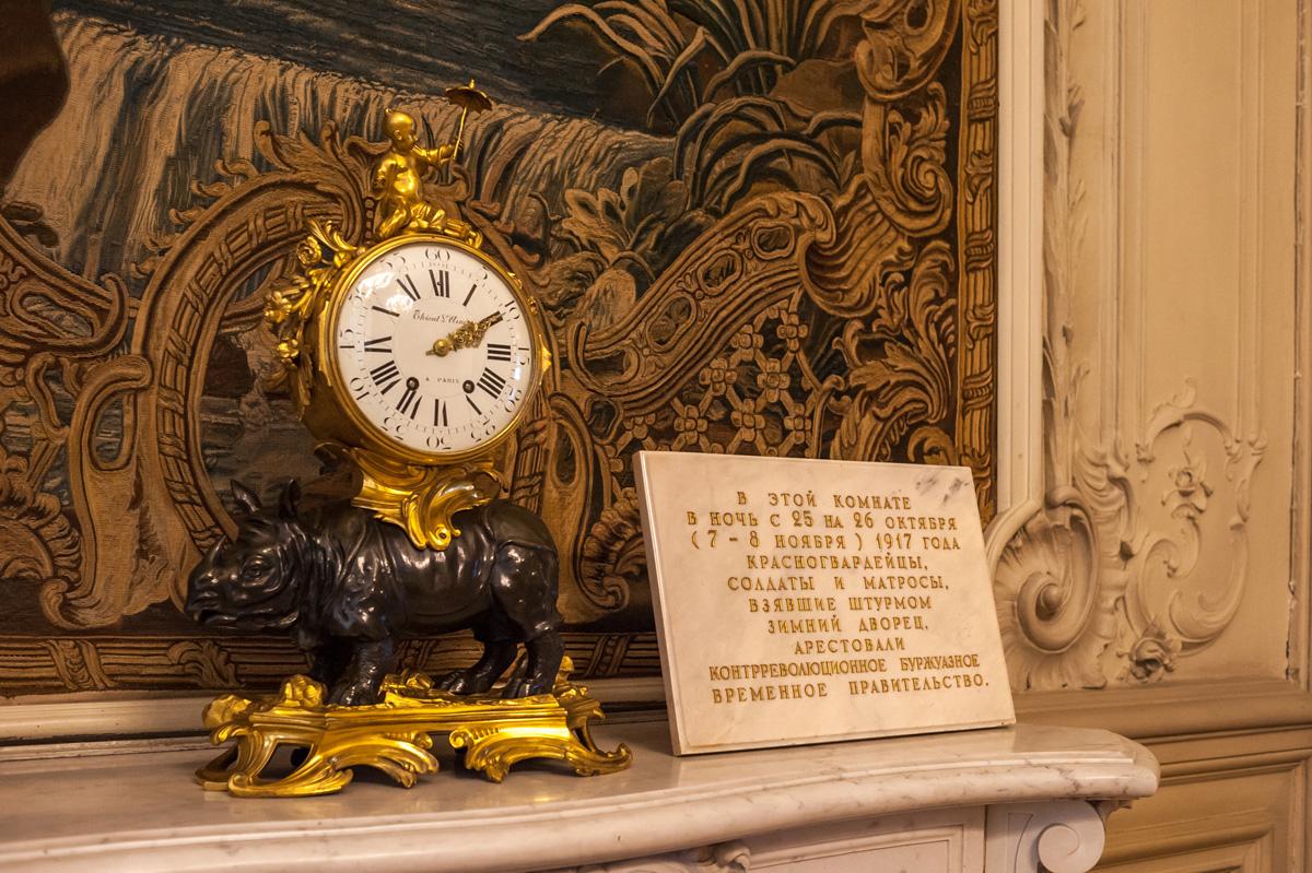 Relógio ficou com horário de invasão registrado por anos Foto: Marina Mironova