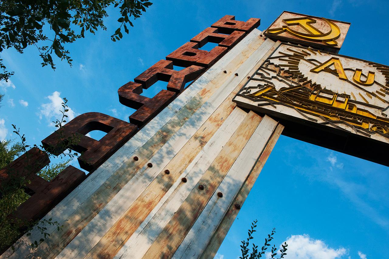 """""""Ynyktschan"""" heißt die Goldgräbersiedlung in der russischen Teilrepublik Sacha. 1940 wurde sie gegründet, 2008 kam der Abrissbagger: Die Einwohner wurden umgesiedelt, unter ihren Häusern sucht man heute nach Gold."""