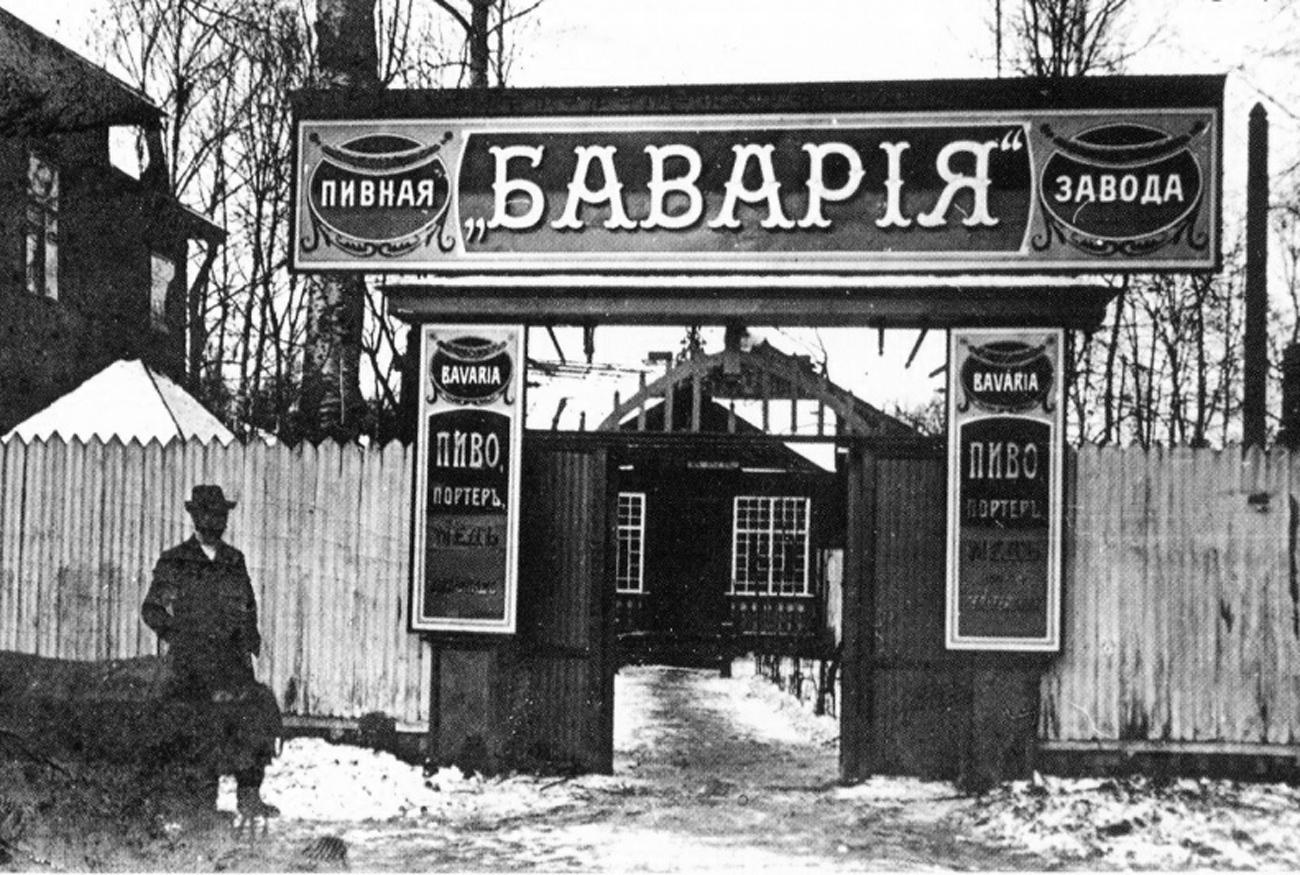 """Die Brauerei des Werks """"Bayern"""" im ersten Jahrzehnt des 20. Jahrhunderts."""