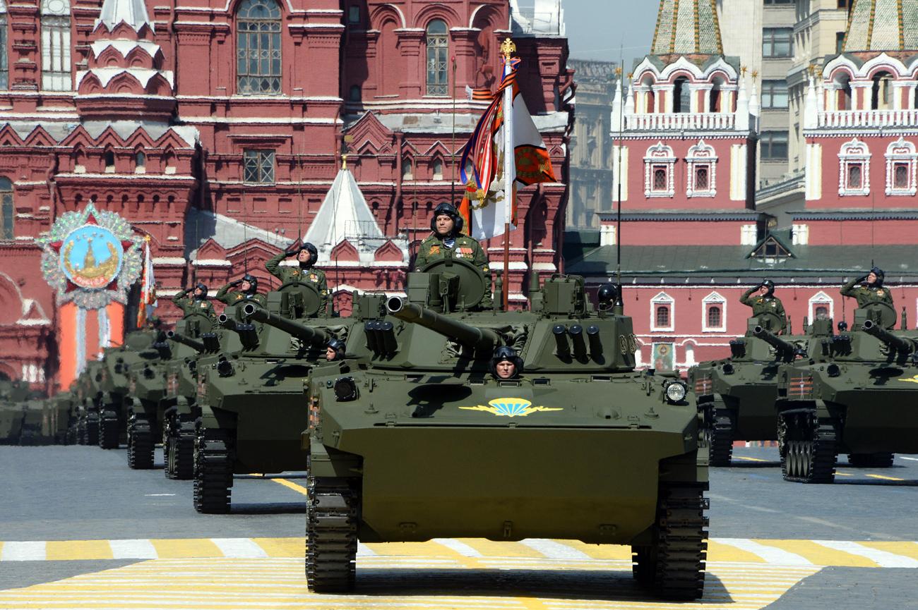 BMD-4M na Paradi Pobjede u Moskvi. /