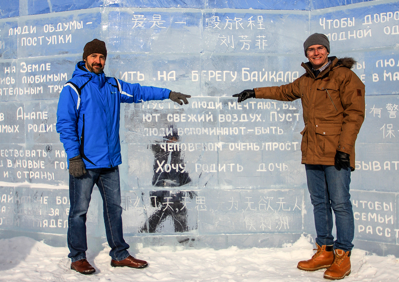 BAIKALSK, RUSSIA - FEBRUARY 4, 2017: The Ice Wonder Library, an international initiative to carve wishes of people from different countries in blocks of Baikal ice, opens at the Gora Sobolinaya [Sable Mountain] ski resort on the southern shore of Lake Baikal, as part of Zimniada-2017, the 14th international winter games festival held on Baikal.
