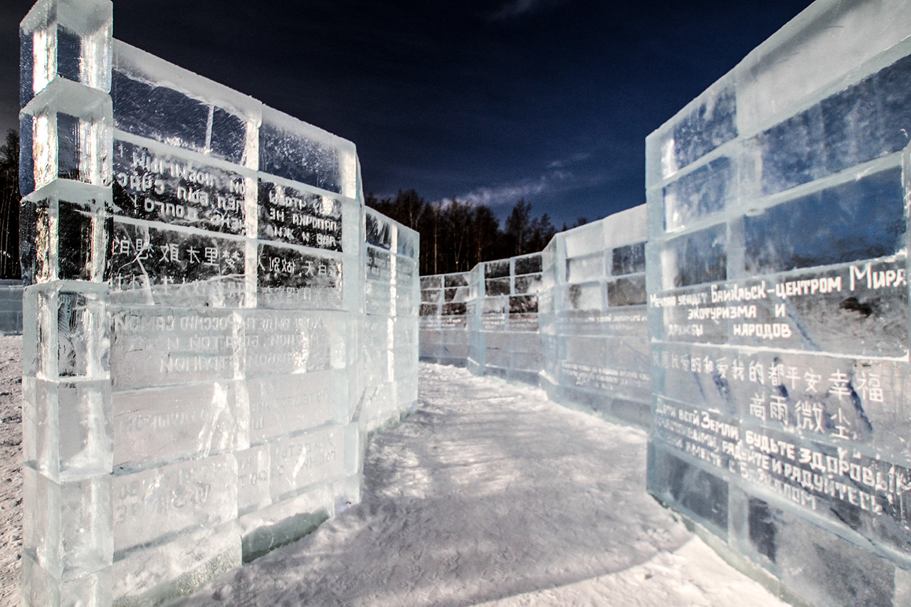 The giant artistic installation, 'Ice library of miracles,' appeared on the shore of Lake Baikal on Feb. 4, not far from the city Baikalsk (3,200 miles east of Moscow).