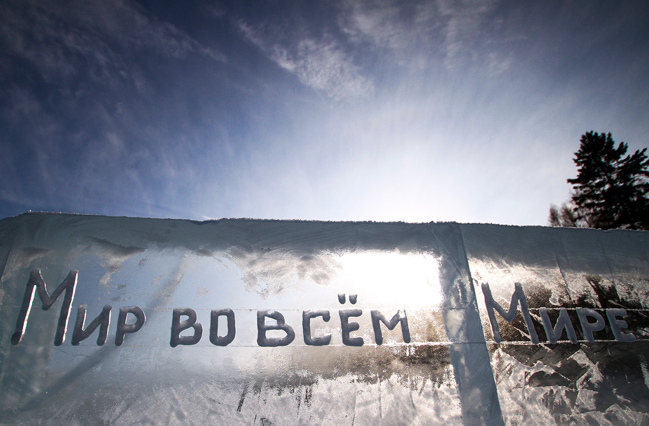 A wording on a wall of the Icy Wonder Library in the Irkutsk Region.\n