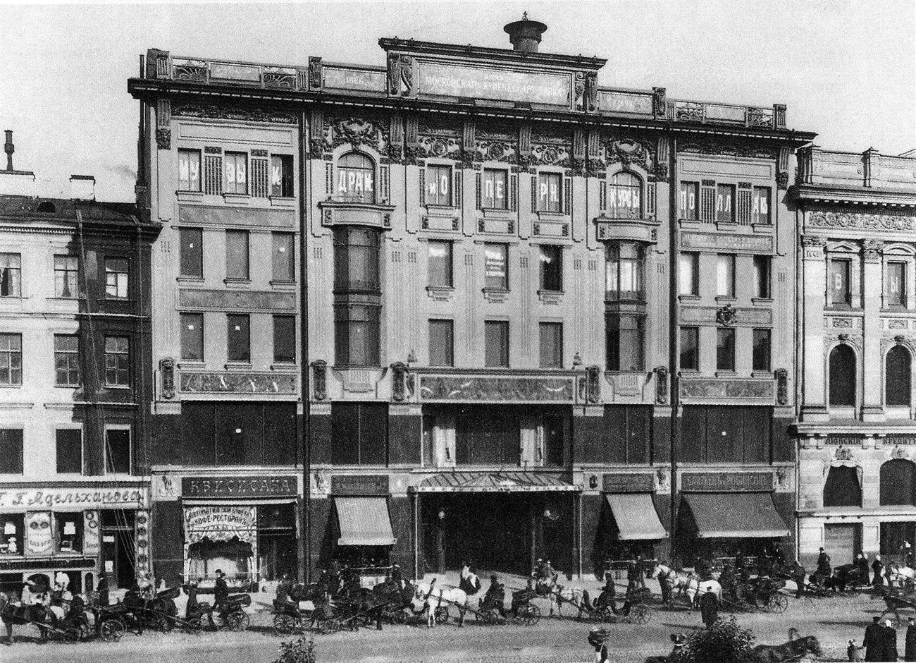 Das italienische Restaurant Quisisana im Newskij Prospekt 46, Sankt Petersburgs Hauptstraße. /  Archivfoto
