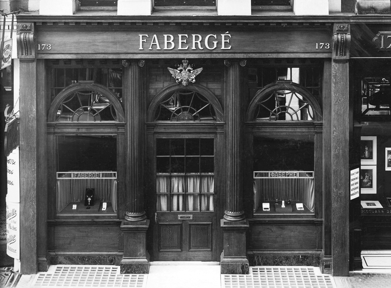 Faberge store on 173 New Bond street, London, 1910.