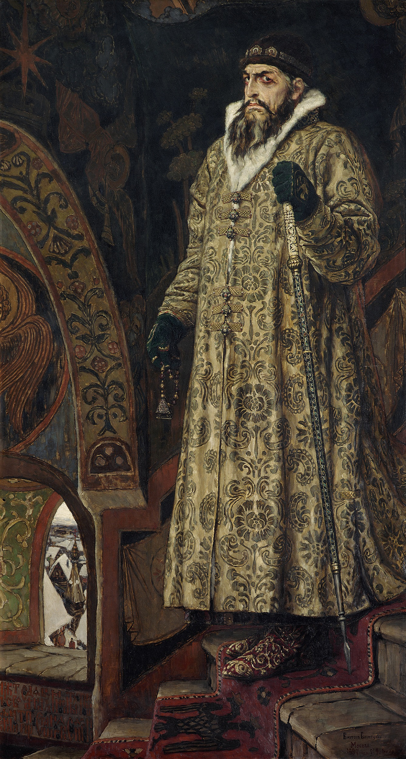 Tsar Ivan Vasilievich the Terrible, 1897 by Victor Vasnetsov. Source: State Tretyakov Gallery