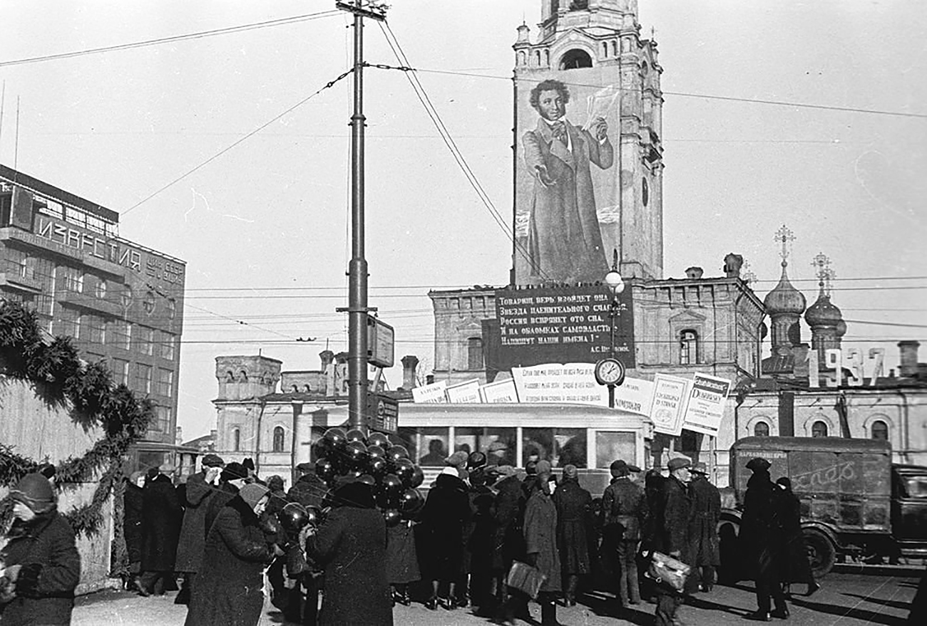 The 100th anniversary of Pushkin's death, Moscow, 1937.