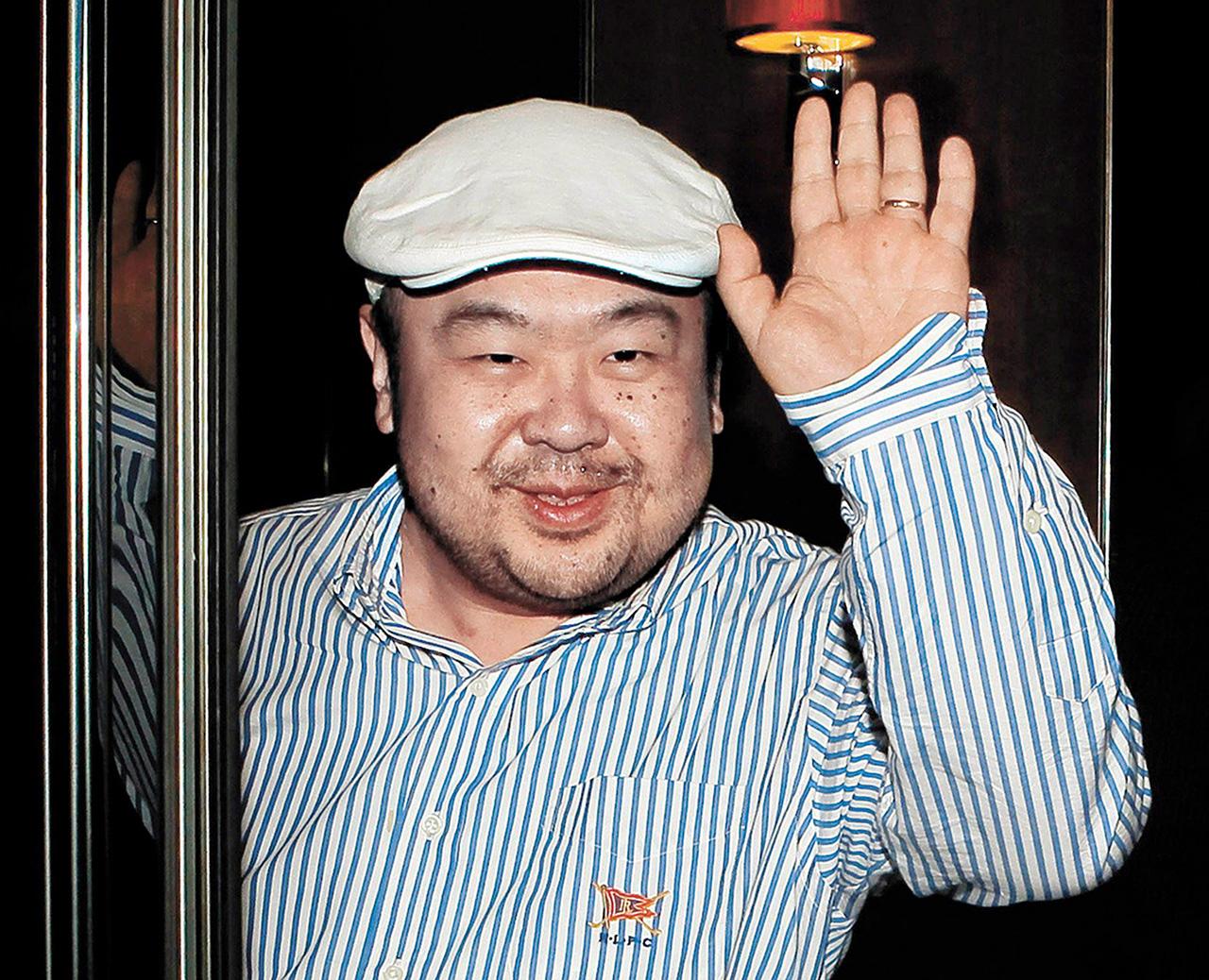Kim Jon-nam was killed in Kuala Lumpur on Feb. 13, 2016, allegedly by North Korean agents.