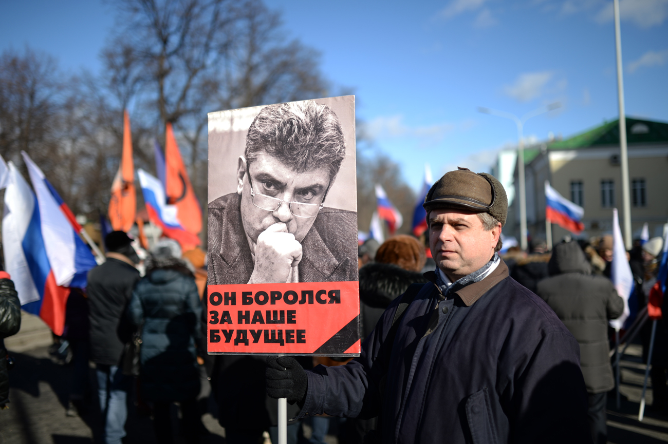 Participants of the Nemtsov March, in memory of the former Russian Vice Prime Minister who was killed two years ago.