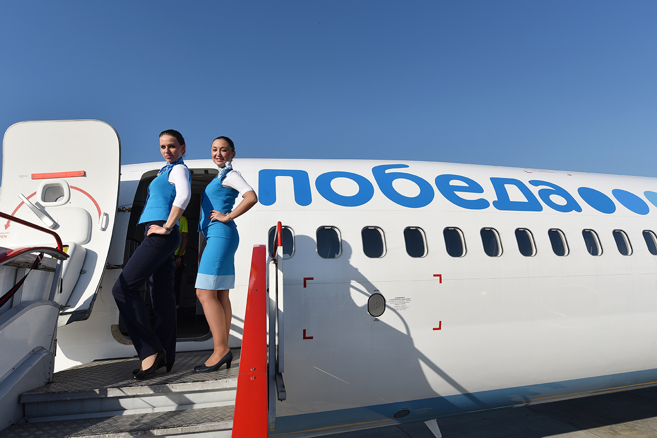 Pobeda Airlines has hired an expert to teach employees the martial arts of sambo and judo.