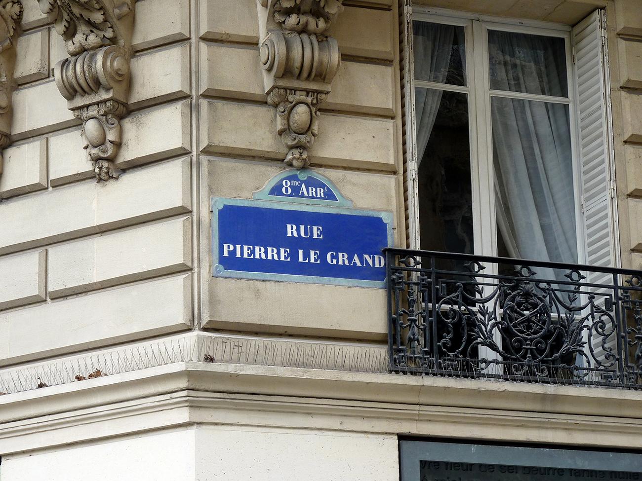 Rue Pierre le Grand, Paris. / Photo: Legion Media