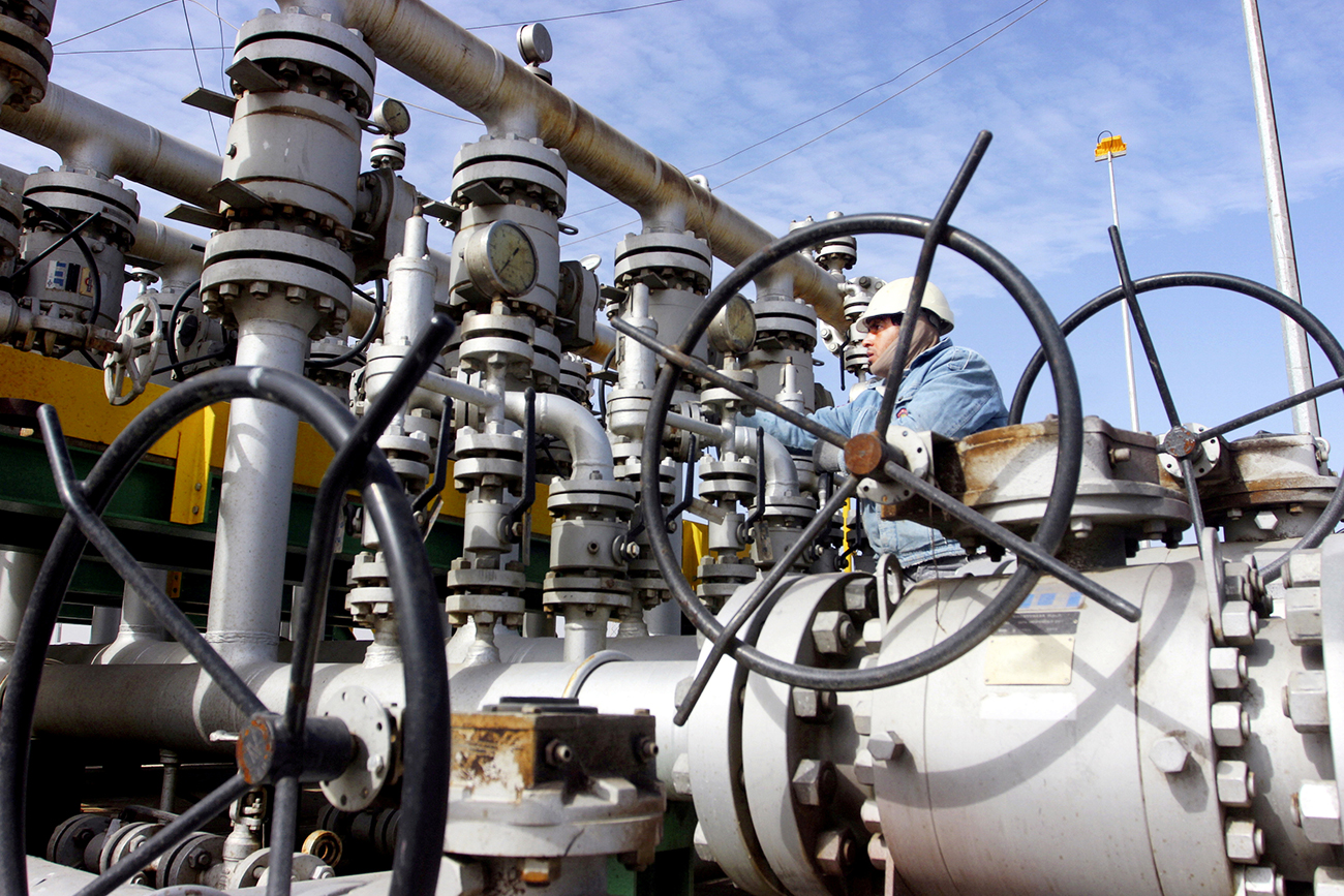 Naftna rafinerija.