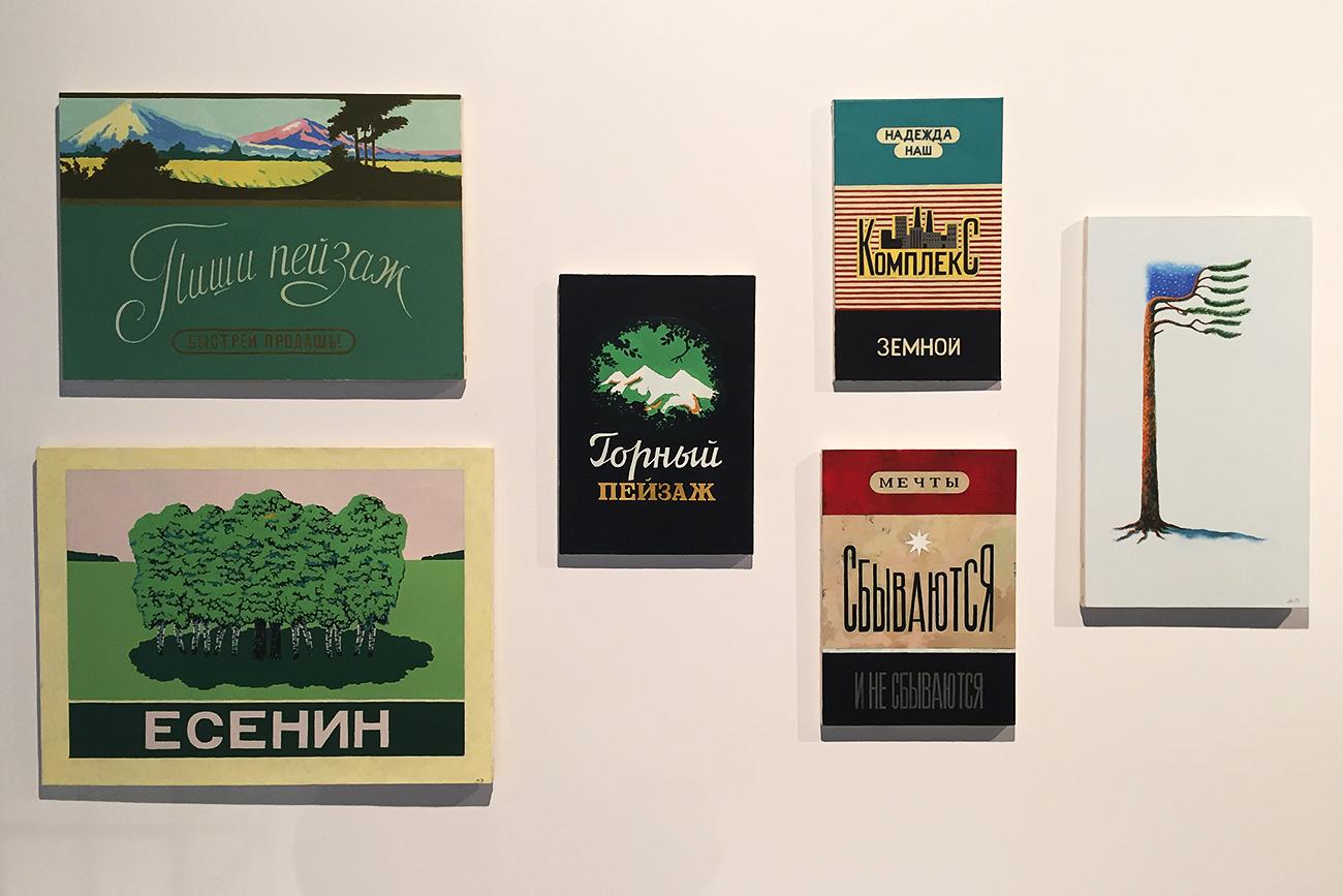 Paintings by Damir Muratov. Source: Oleg Krasnov