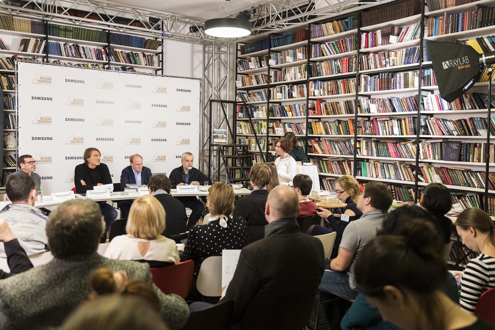Objava dolgega seznama nominirancev nagrade Jasnaja Poljana za tujo literaturo, 16. marca 2017, Moskva / Press photo
