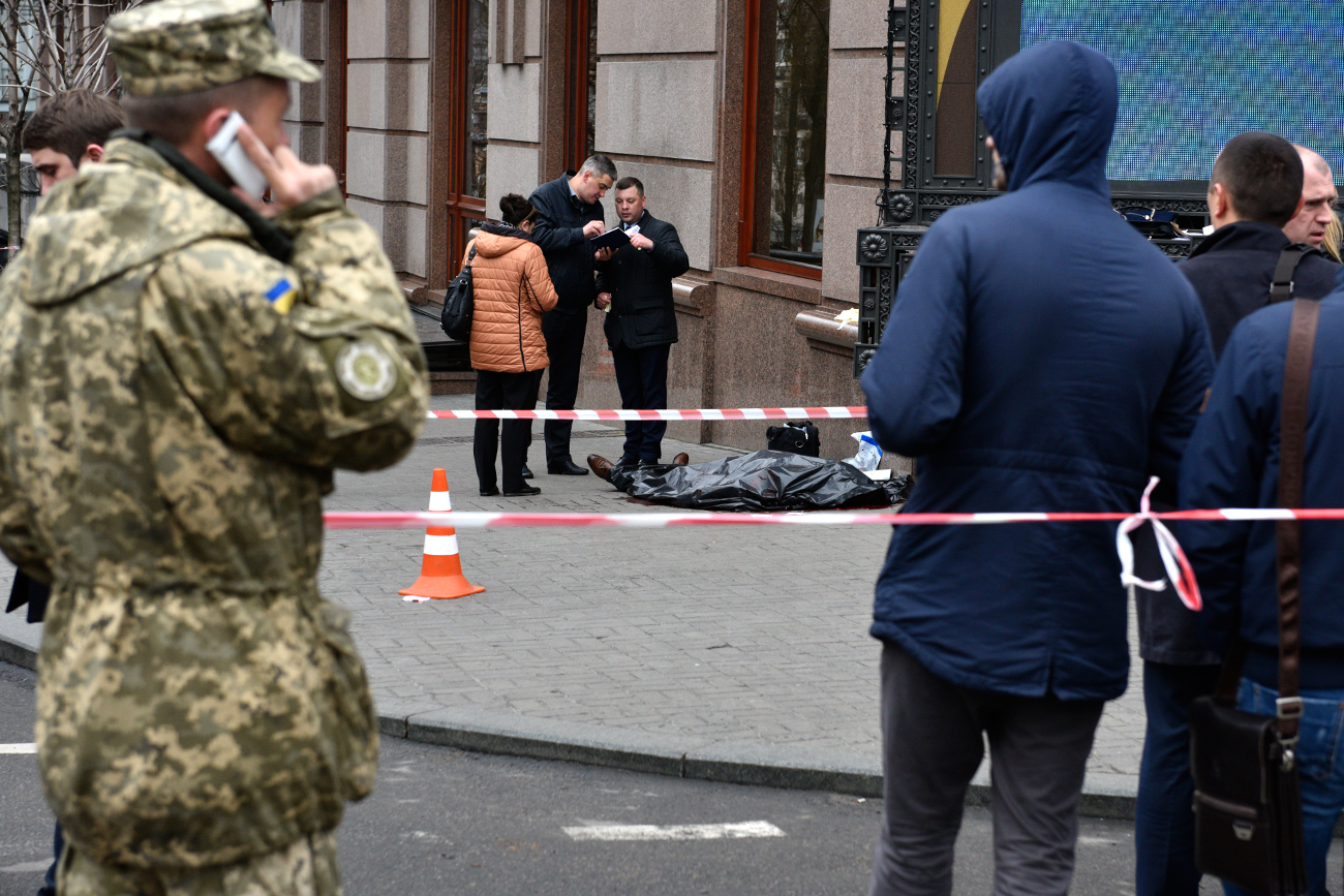 Denis Voronenkov has been killed in a shootout in Kiev.