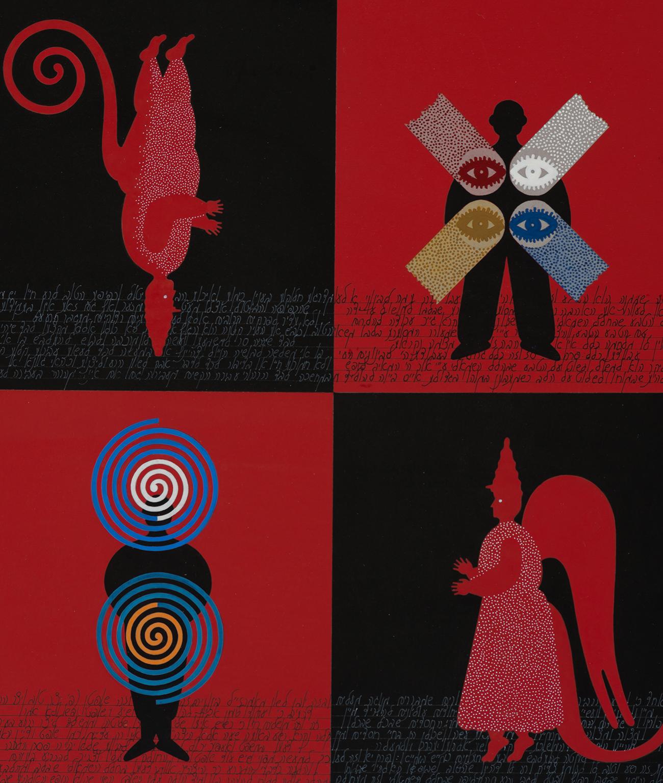 """""""Metamorfosi"""", dettaglio della mostra """"Alefbet-Alfabeto della memoria""""\n"""