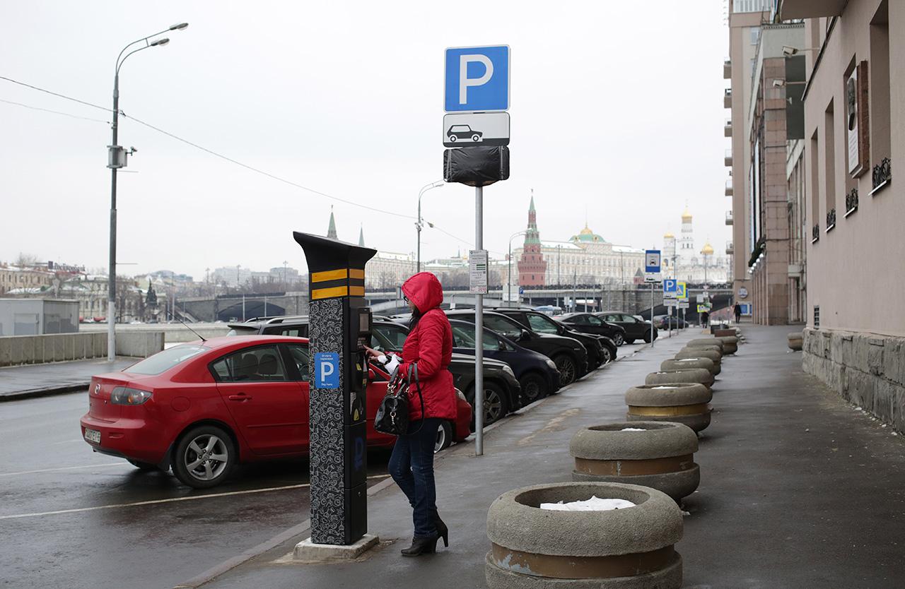 Grazie all'introduzione di parcheggi a pagamento, nel 2016 nelle casse del comune sono entrati 17,5 miliardi di rubli
