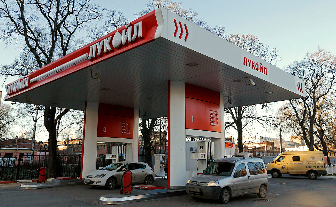 Russias largest oil company to sell 13 of gas stations in the company was reportedly planning to sell part of its gas station network in the face pronofoot35fo Gallery