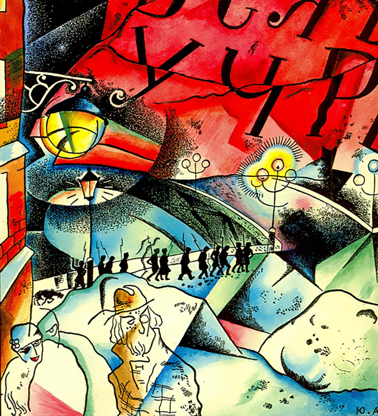 "Illustration for ""The Twelve."" Source: Yury Annenkov"