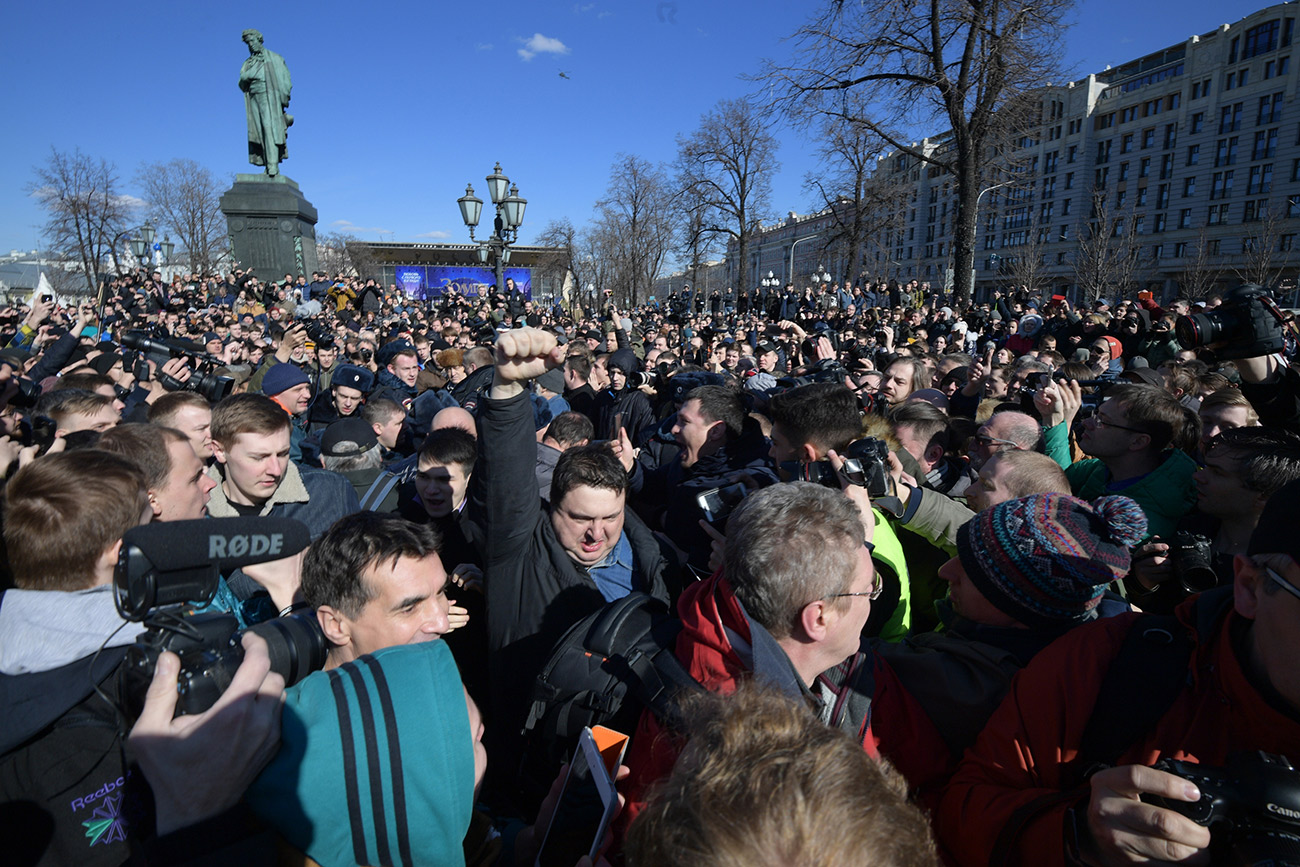 An unauthorized anti-corruption rally on Pushkinskaya Square, Moscow, March 26, 2017.
