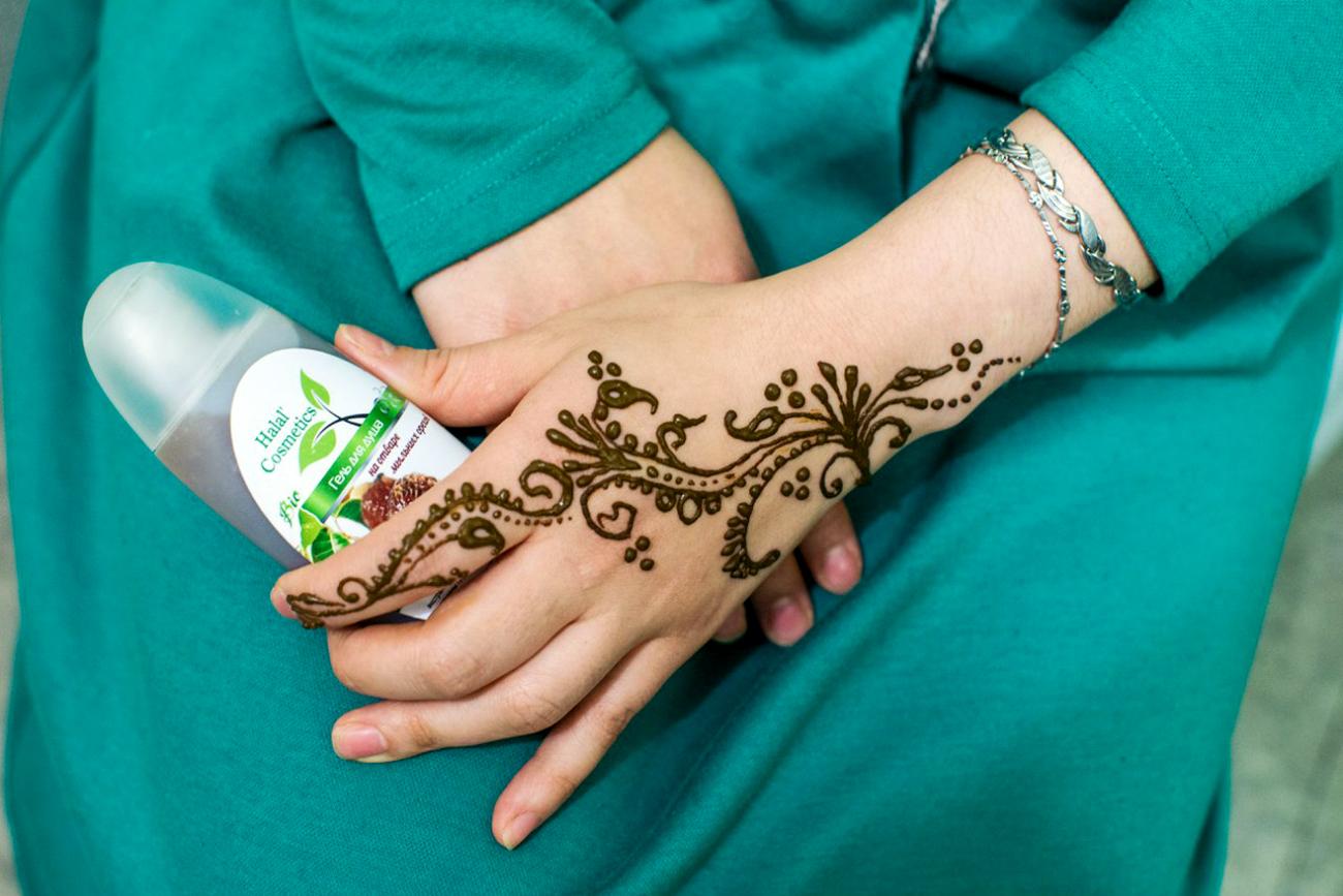 Mit rund 20 Millionen Muslimen ist der russische Markt attraktiv. Auf dem Bild: die russische Kosmetik-Marke Halal Cosmetics.