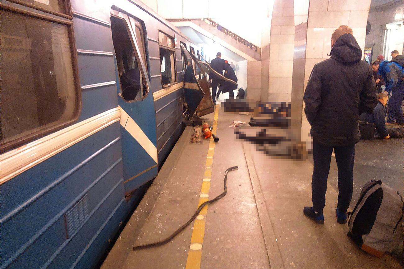 Метро-станица во Санкт Петербург