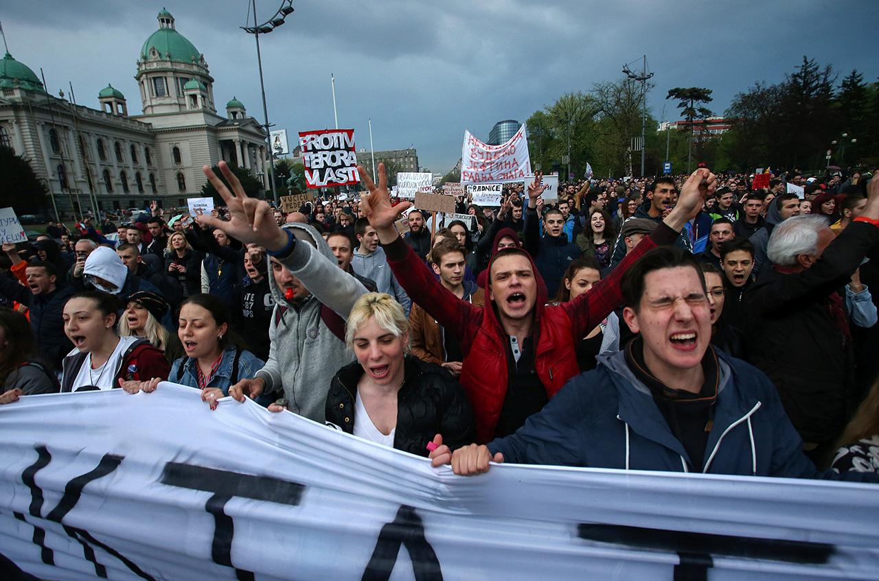 Протести у Београду.