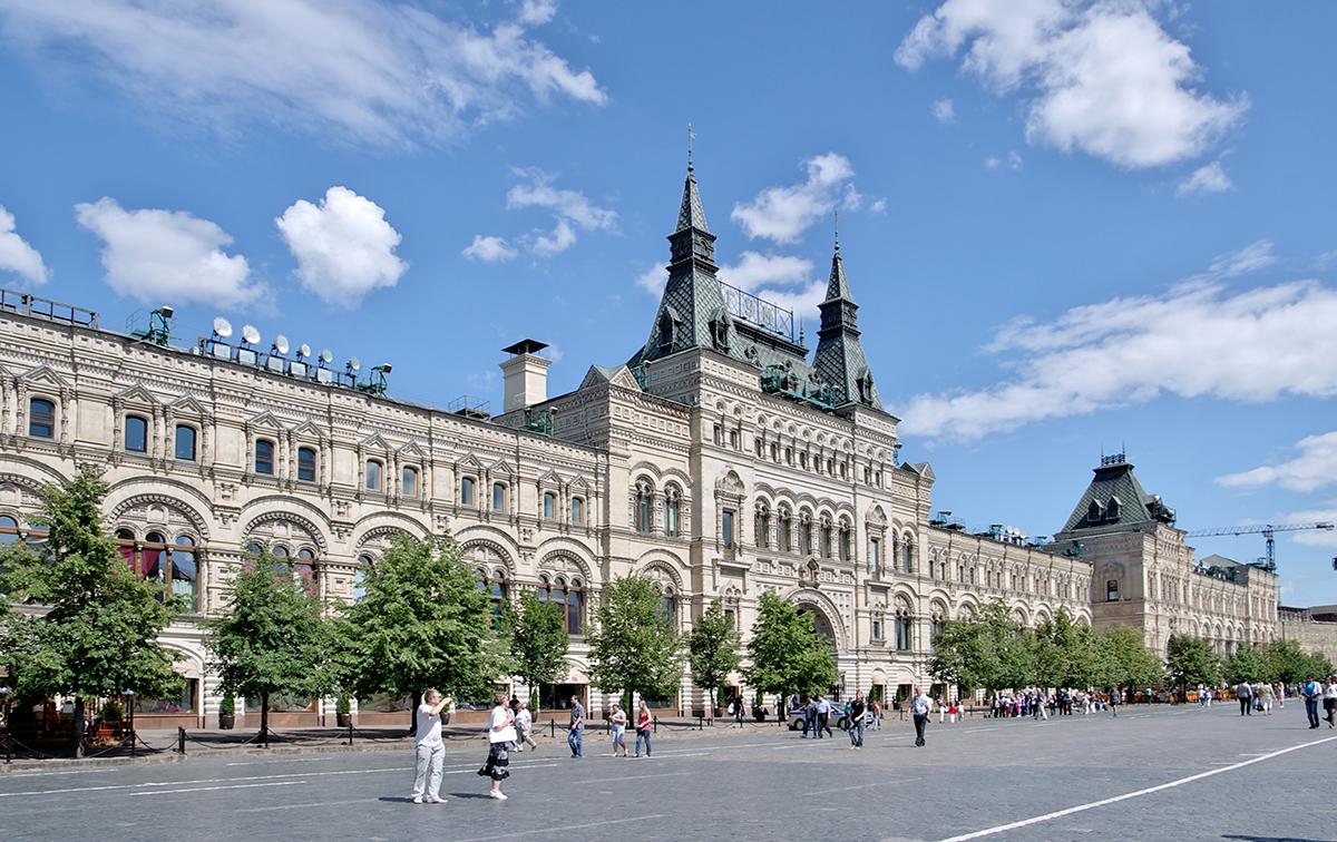 I grandi magazzini Gum di Mosca.