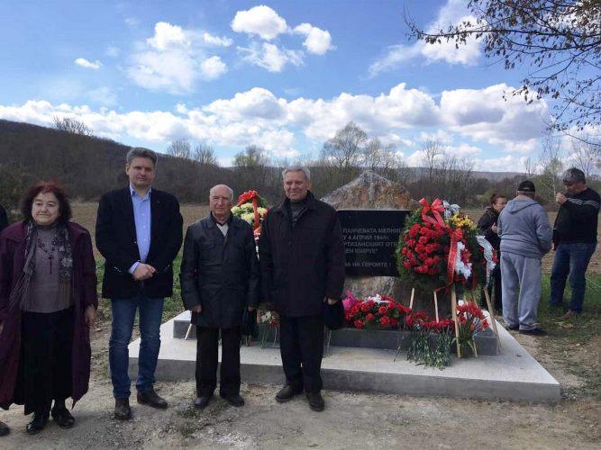 """Край Обзор откриха паметна плоча за партизаните от отряд """"Народен юмрук""""."""