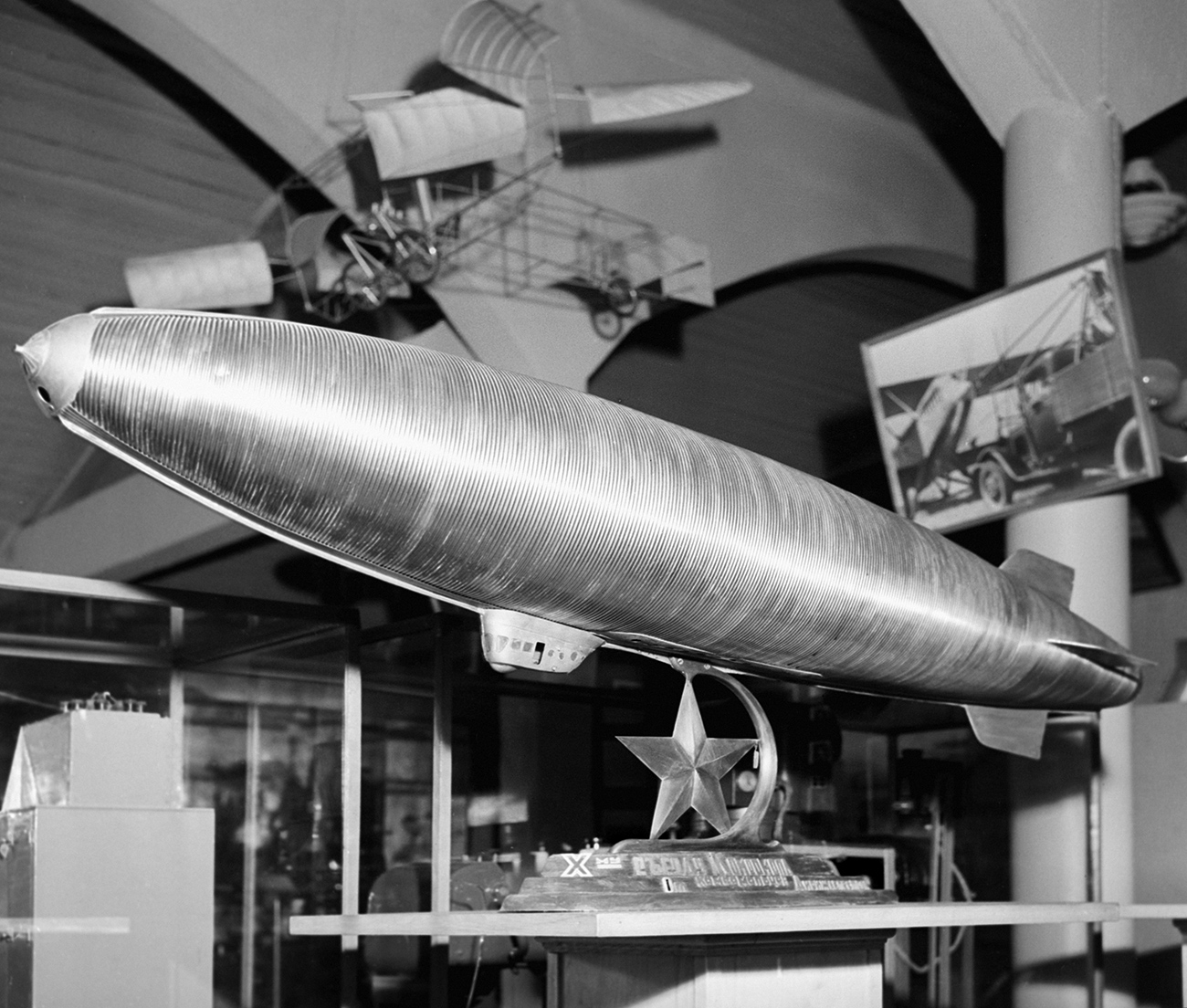 Model of all-metal dirigible designed by Konstantin Tsiolkovsky [1857-1935] on display at the Museum of the Yury Gagarin Order of the Red Banner and Order of Kutuzov Air Force Academy.