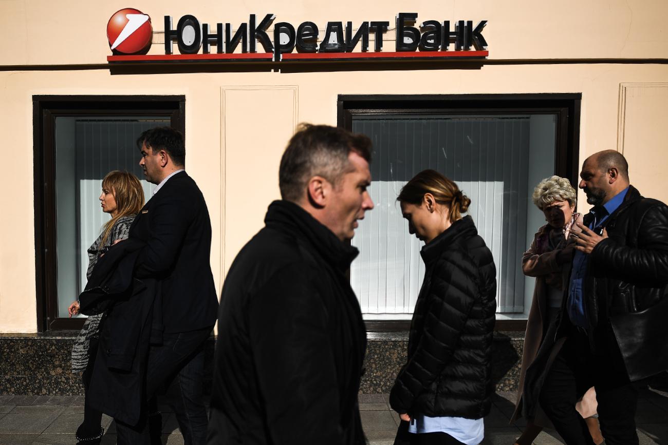 Antenne locale de la banque UniCredit.