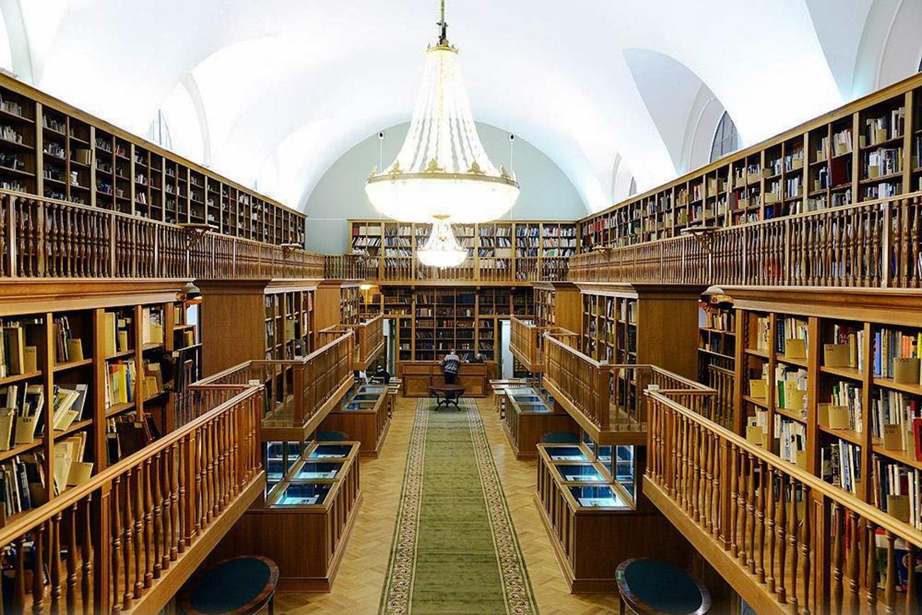 Crédit : Bibliothèque nationale de Russie