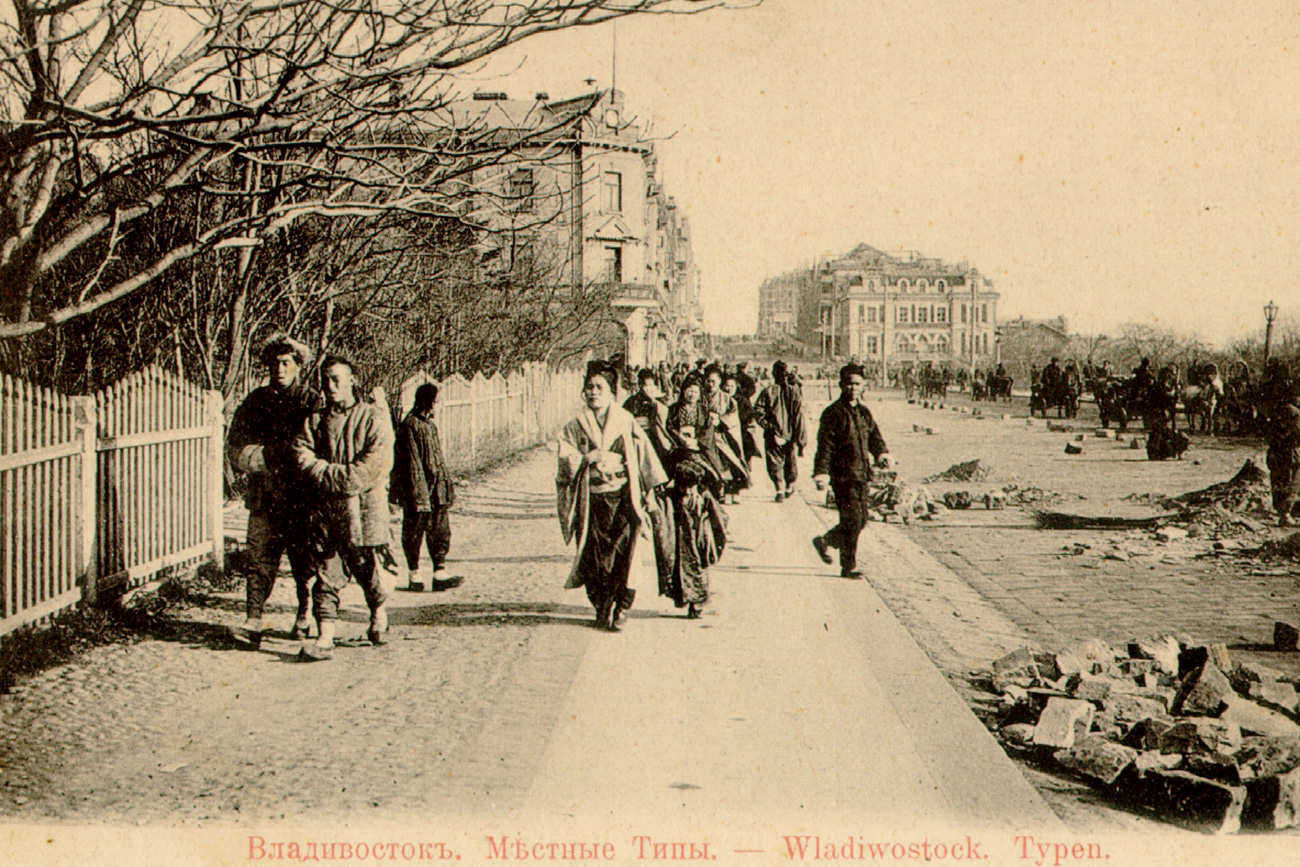 Korean immigrants saw the Russian Far East as a land of opportunities. Source: Vladivostock people / Archive Photo